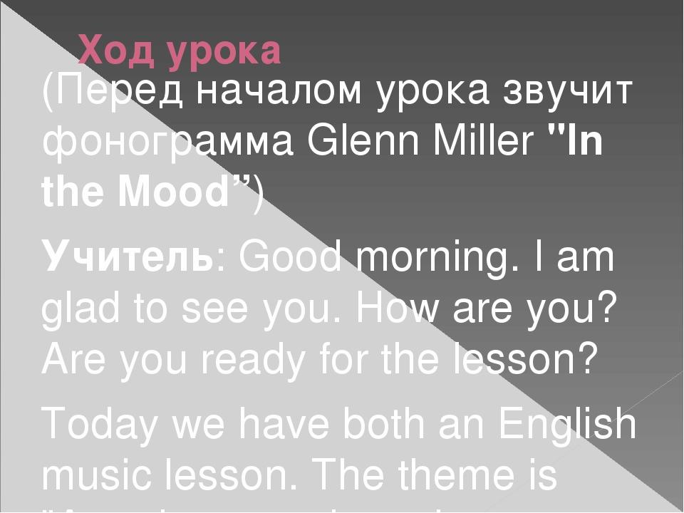 "Ходурока (Перед началом урока звучит фонограмма Glenn Miller""In the Mood"")..."