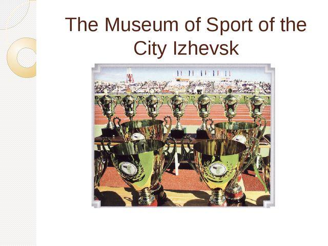 The Museum of Sport of the City Izhevsk