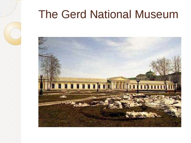 The Gerd National Museum