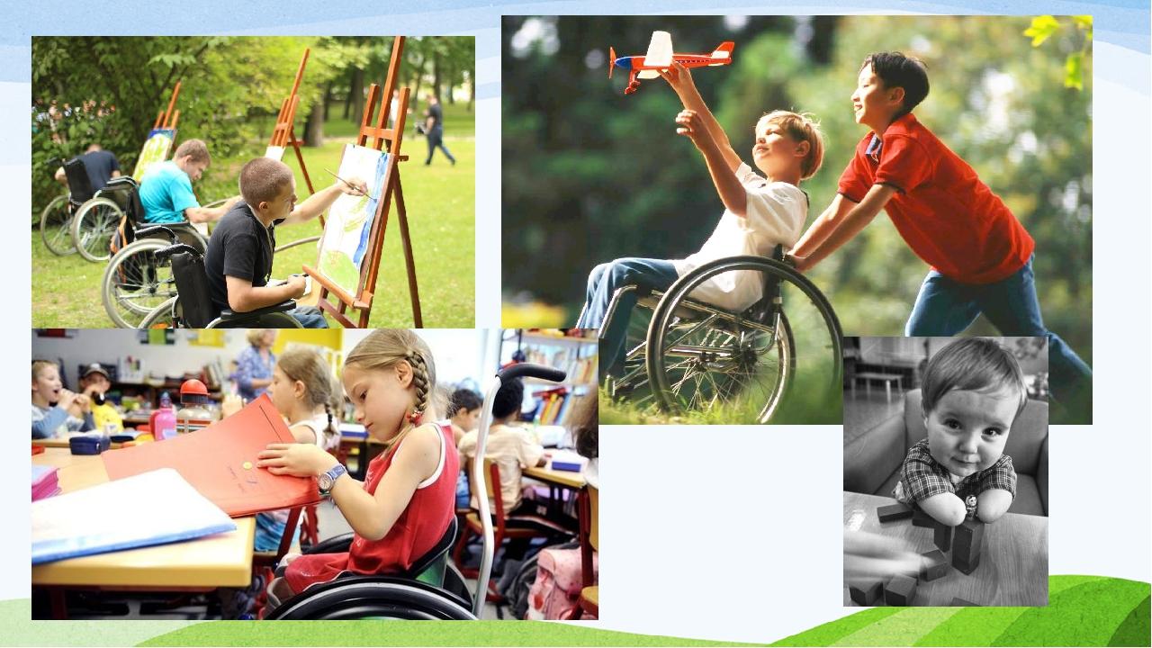 Ретро, международный день инвалидов картинки фото