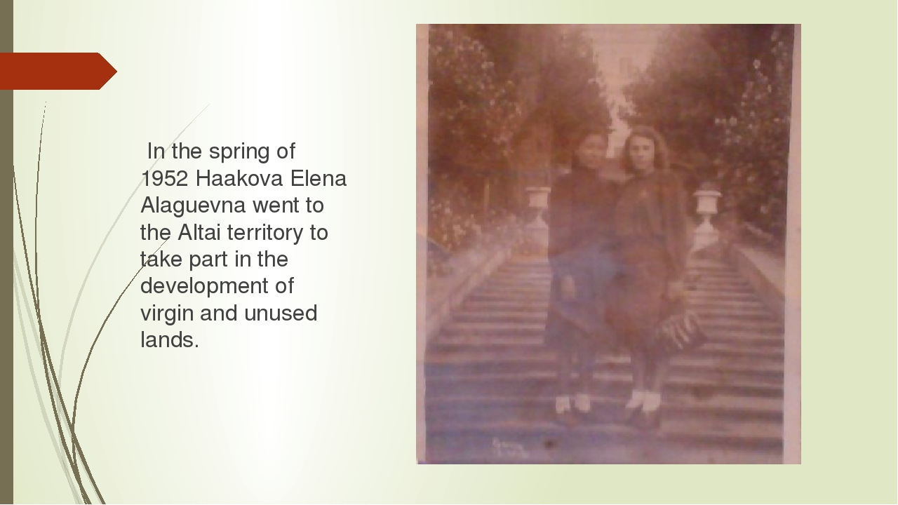 In the spring of 1952 Haakova Elena Alaguevna went to the Altai territory to...