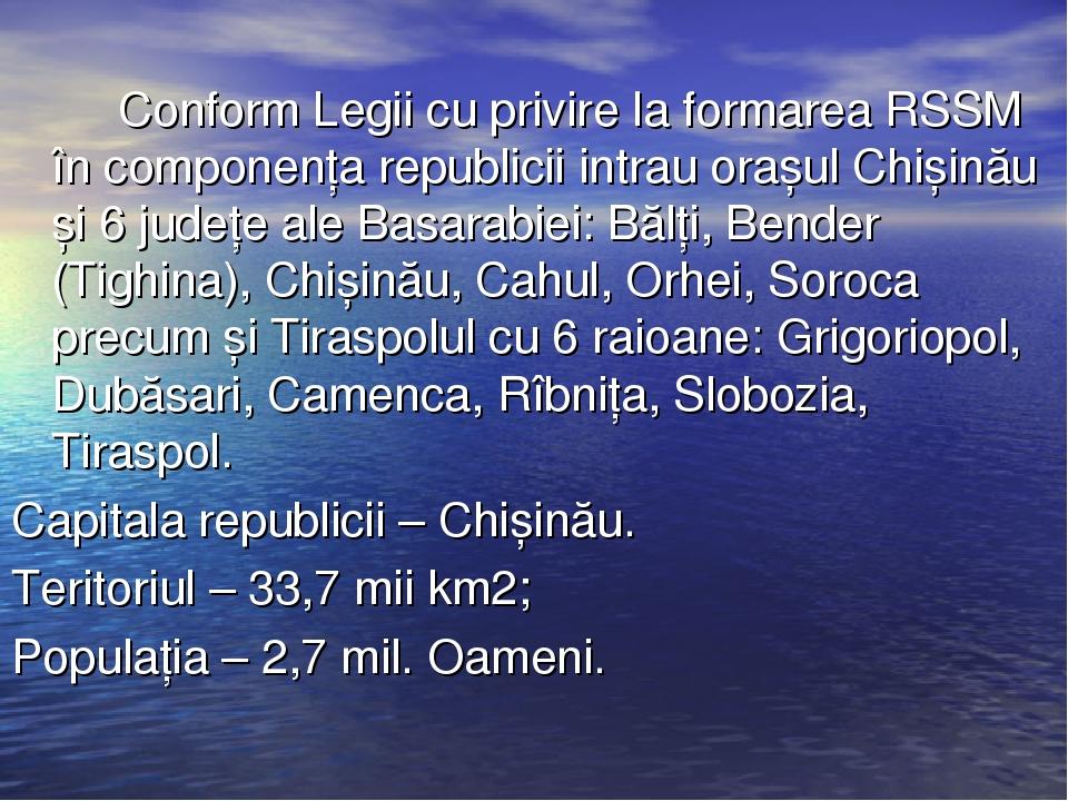 Conform Legii cu privire la formarea RSSM în componența republicii intrau o...