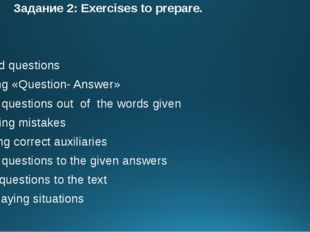 Задание 2: Exercises to prepare. Jumbled questions Matching «Question- An