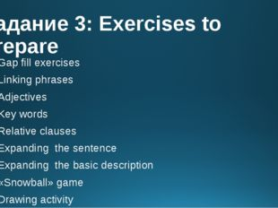Задание 3: Exercises to prepare Gap fill exercises Linking phrases Adjectives