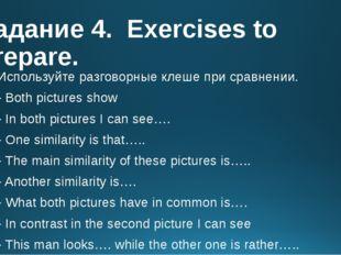 Задание 4. Exercises to prepare. Используйте разговорные клеше при сравнении.