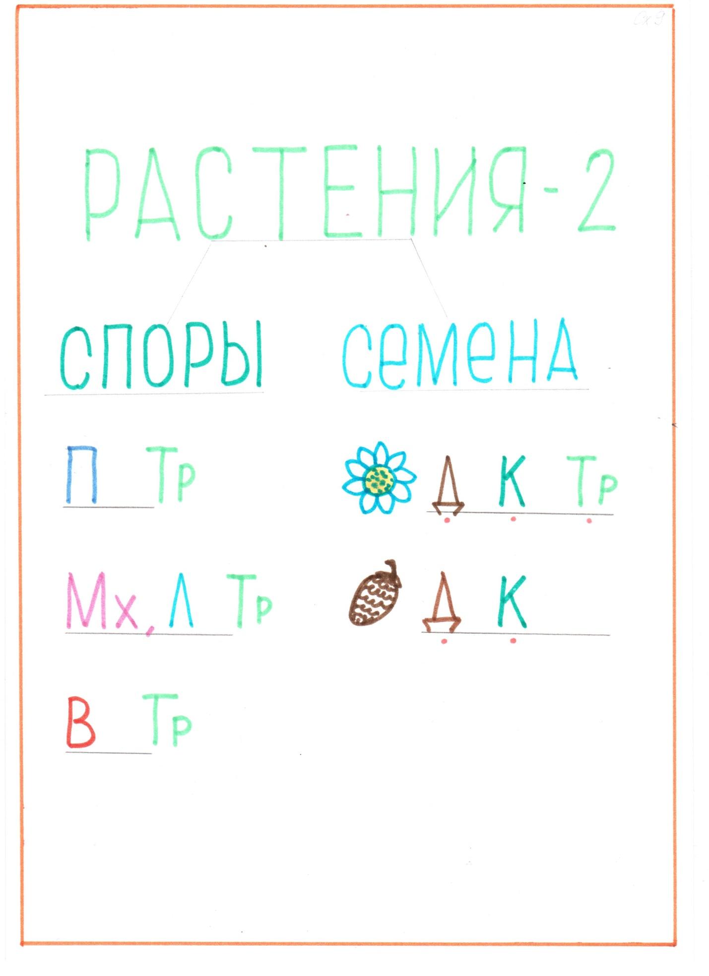 hello_html_6c0e9d4b.jpg