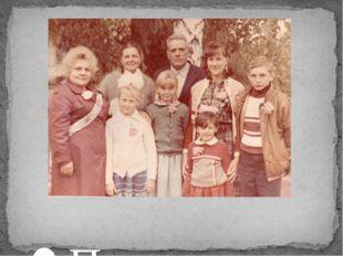 Празднование Дня Волоконовки. 1988 год. Внуки: Александр (справа), Людмила (