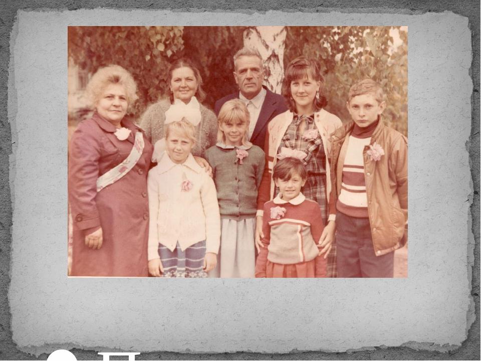 Празднование Дня Волоконовки. 1988 год. Внуки: Александр (справа), Людмила (...