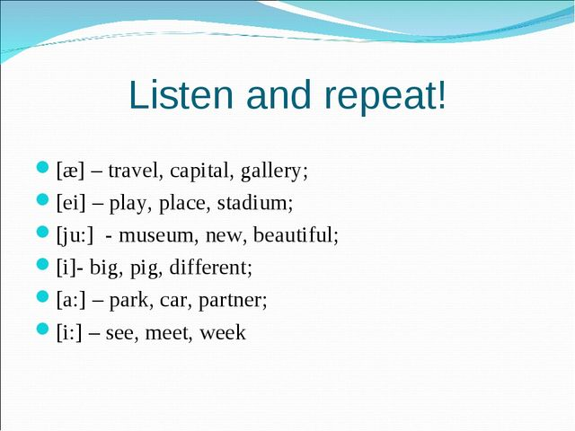 Listen and repeat! [æ] – travel, capital, gallery; [ei] – play, place, stadiu...