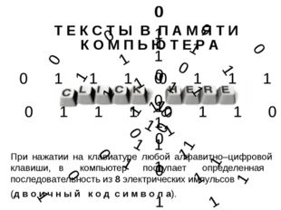 0 1 1 0 0 1 1 1 0 1 1 1 0 1 1 0 0 1 1 1 1 1 1 1 0 1 0 1 1 1 1 1 0 1 1 1 0 1 1