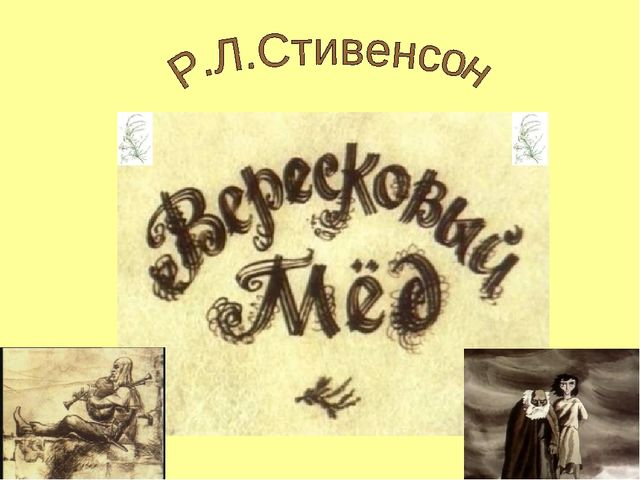 Холманских О.В. МОАУ СОШ №8