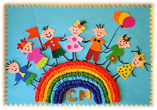 Открытка ко дню защиты детей своими руками, открытки днем рождения