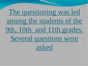 The questioning was led among the students of the 9th, 10th and 11th grades.