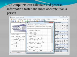 3. Computers can calculate and process information faster and more accurate t