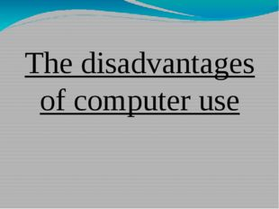 The disadvantages of computer use
