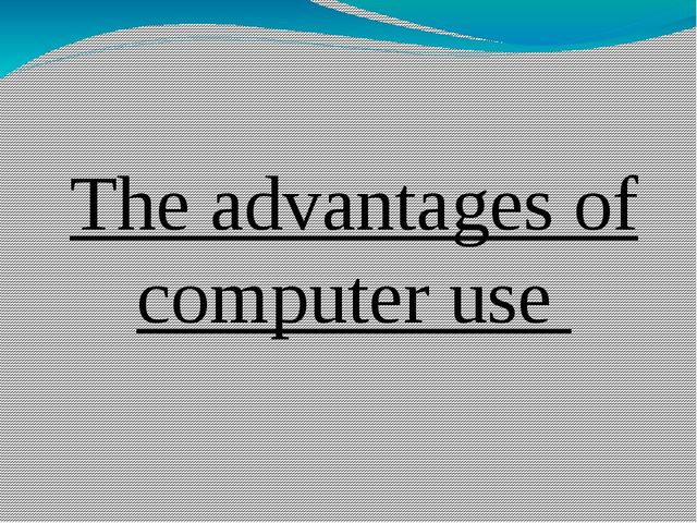 The advantages of computer use