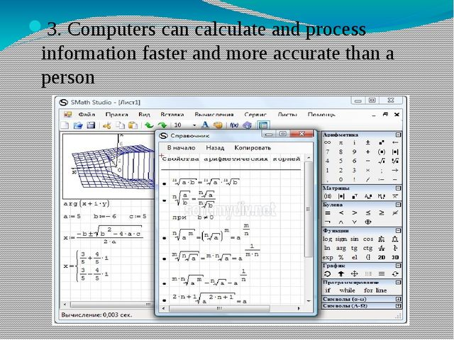 3. Computers can calculate and process information faster and more accurate t...