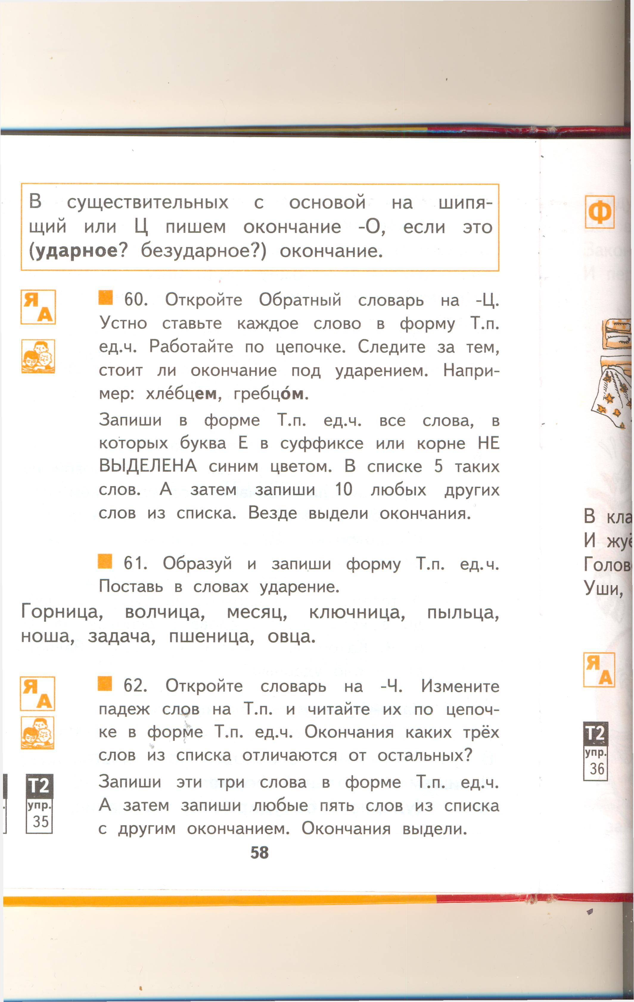hello_html_m1d80b969.jpg