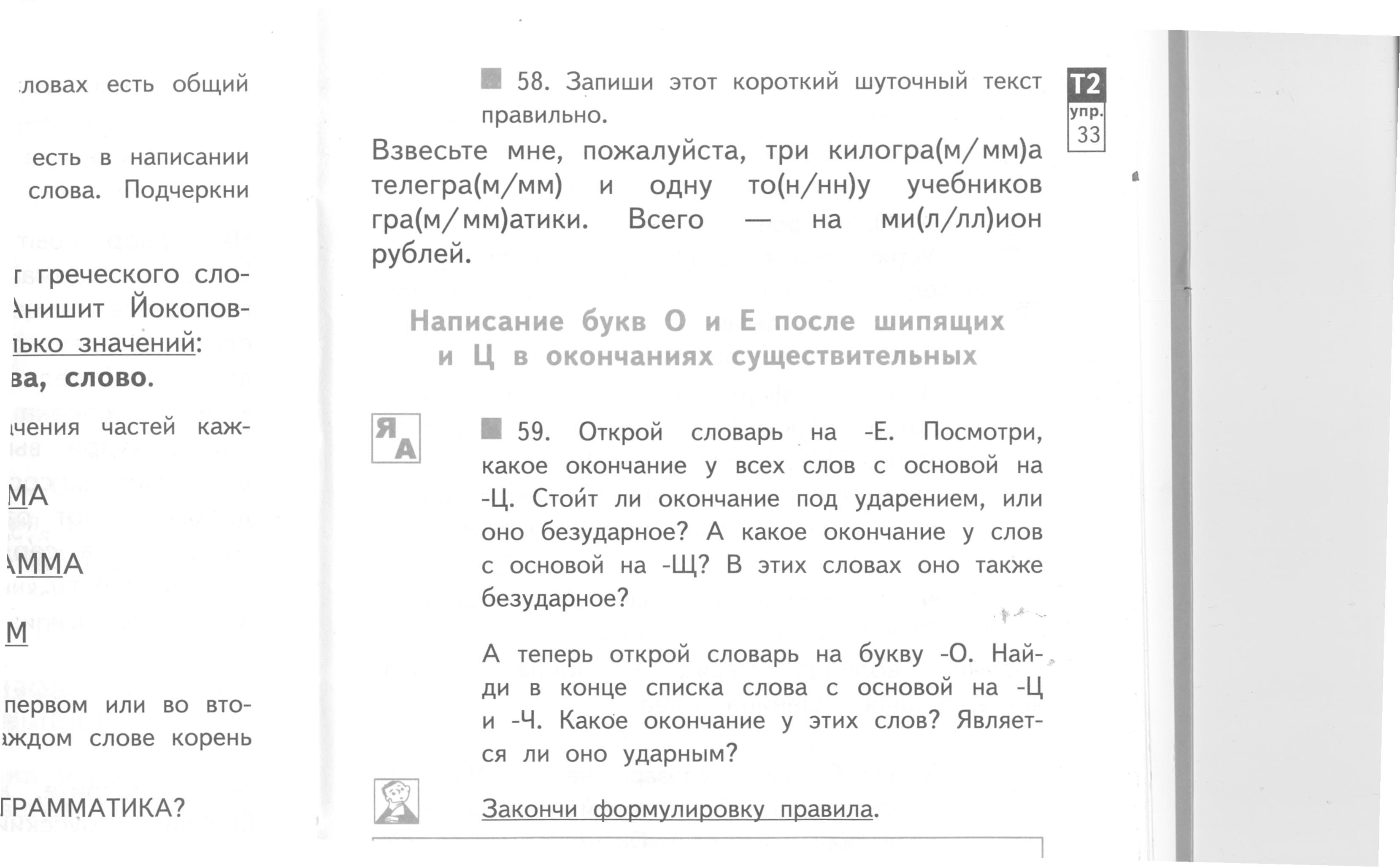 hello_html_m49ef4567.jpg