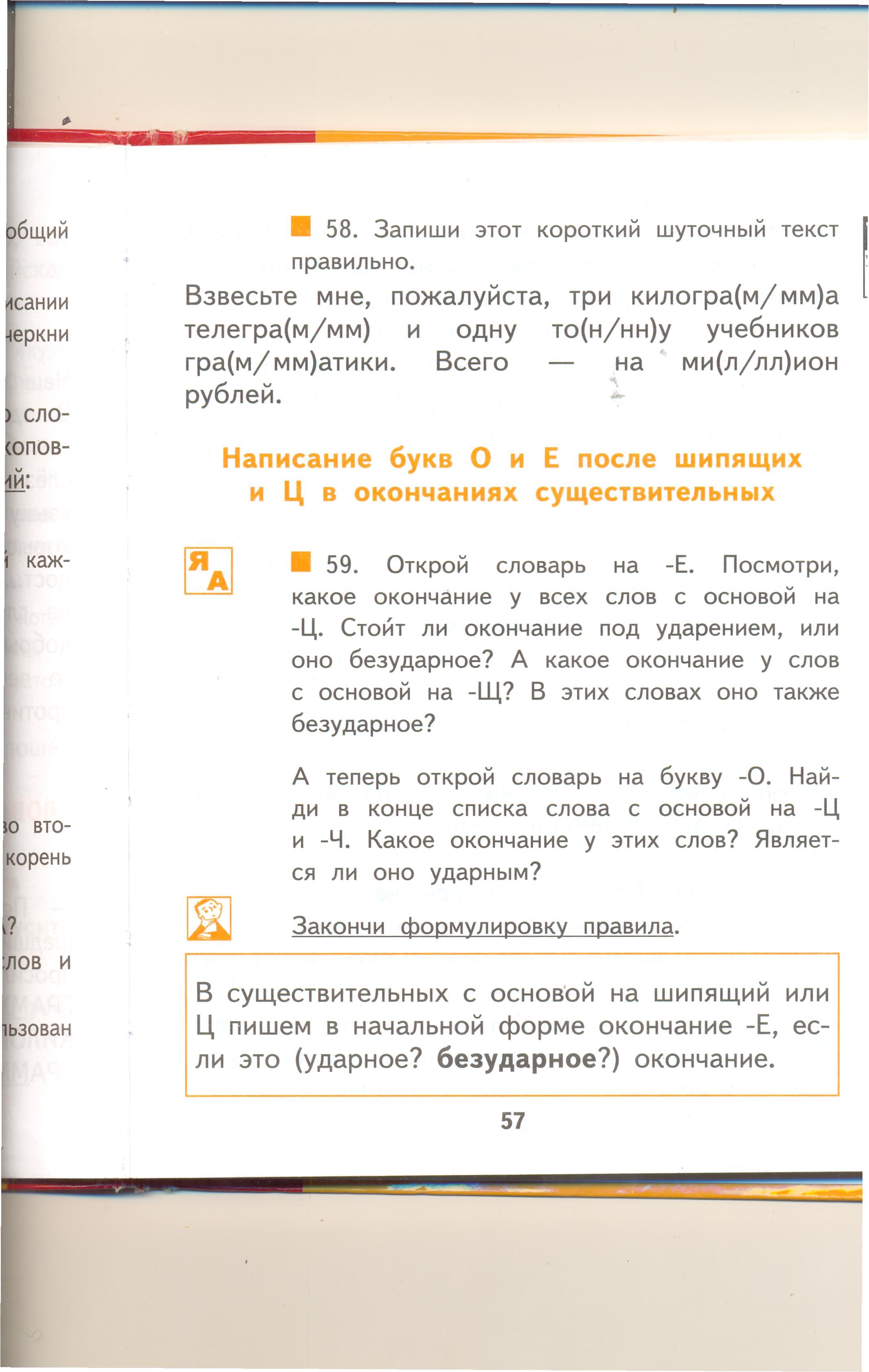 hello_html_m6c030d57.jpg