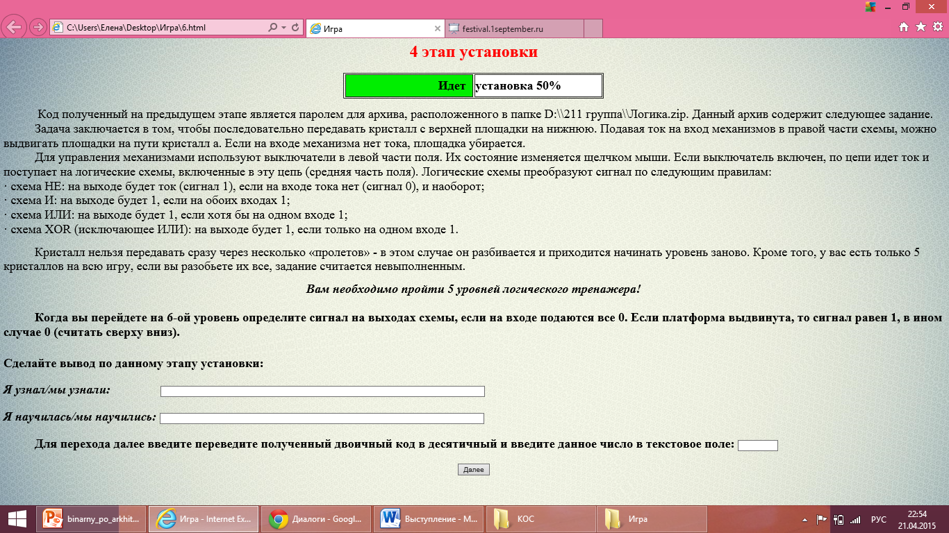 hello_html_44fe51d7.png