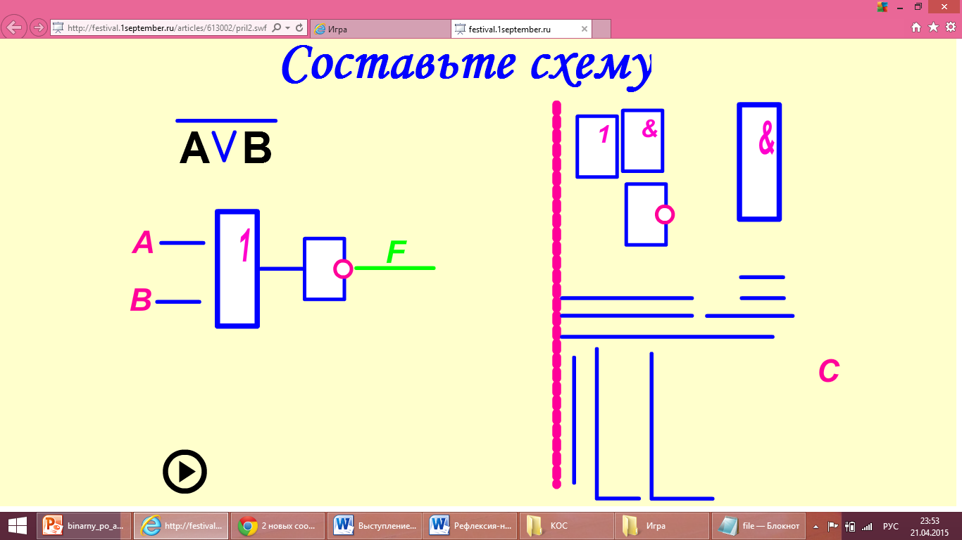 hello_html_6d5f4c9f.png