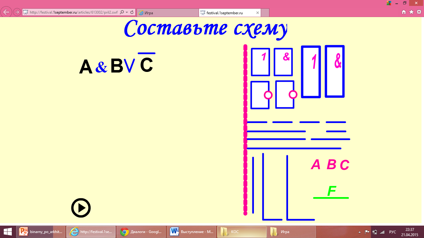 hello_html_ce7b449.png