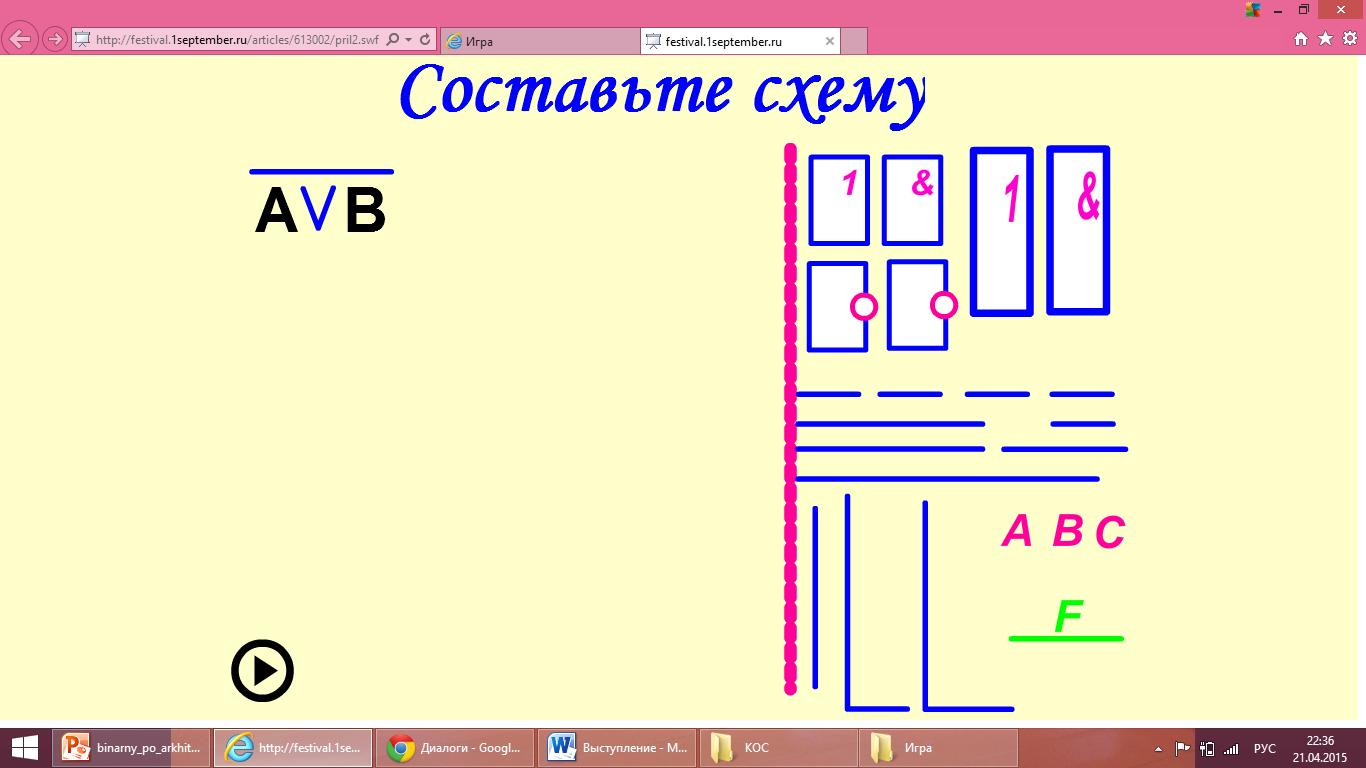 hello_html_m1533ea77.png