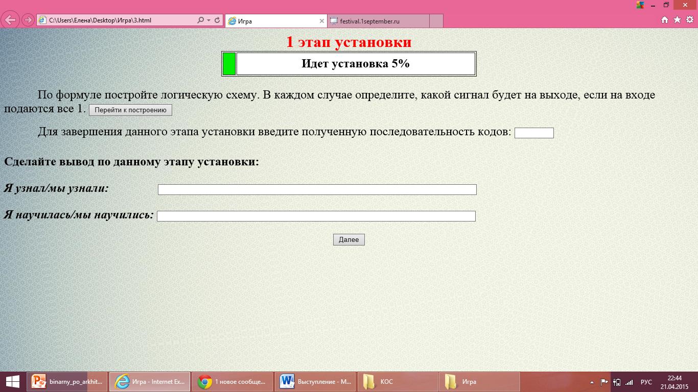 hello_html_m1dd19c9e.png