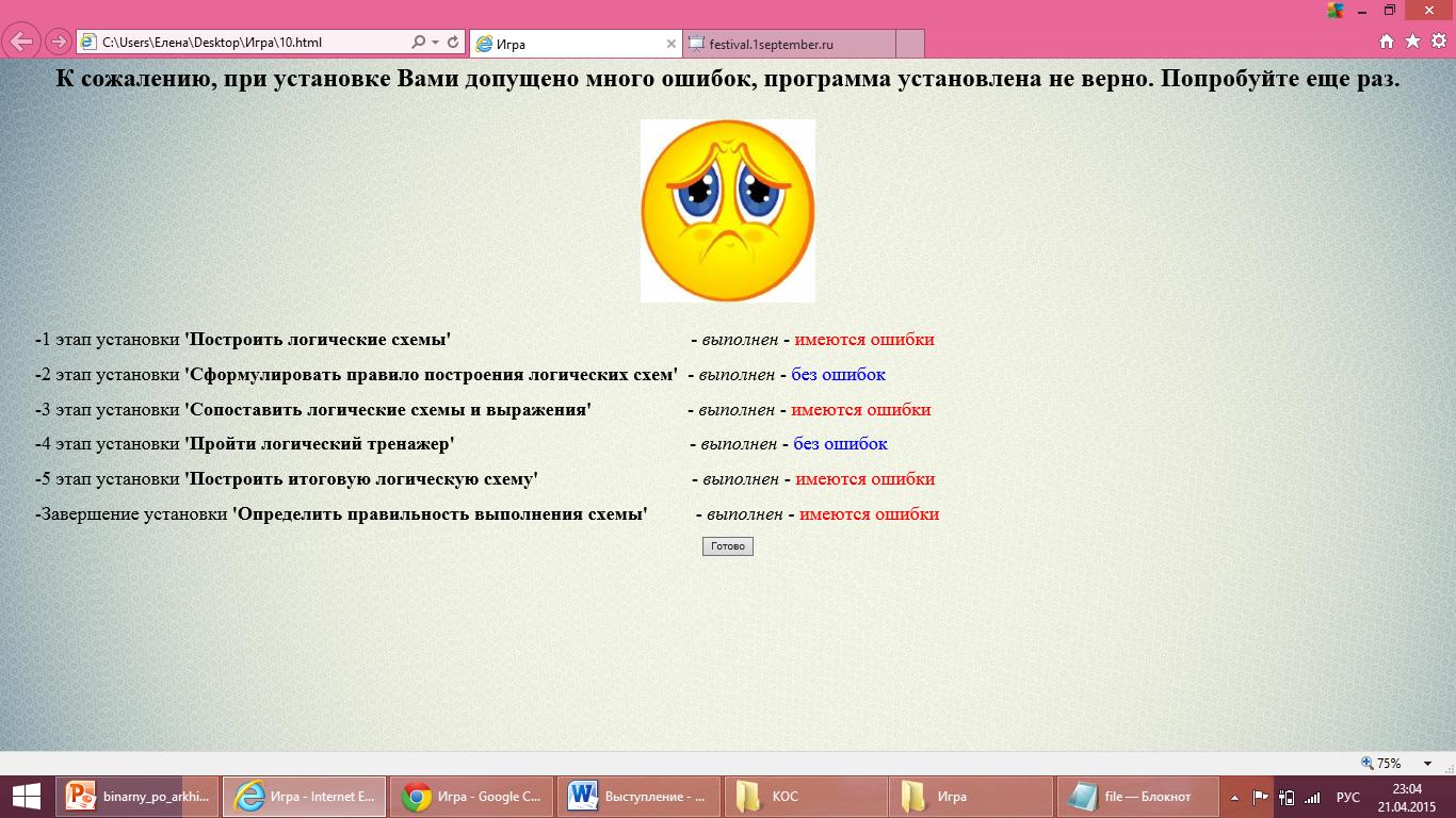 hello_html_m3b886079.png