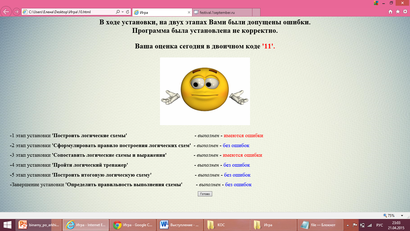 hello_html_m72d4f9c5.png