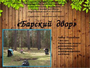 Управление образования Кулебакского района Муниципальное бюджетное учреждение