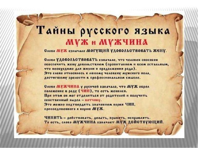 lizhu-russkuyu-zhenu-zalozhnitsa-foto