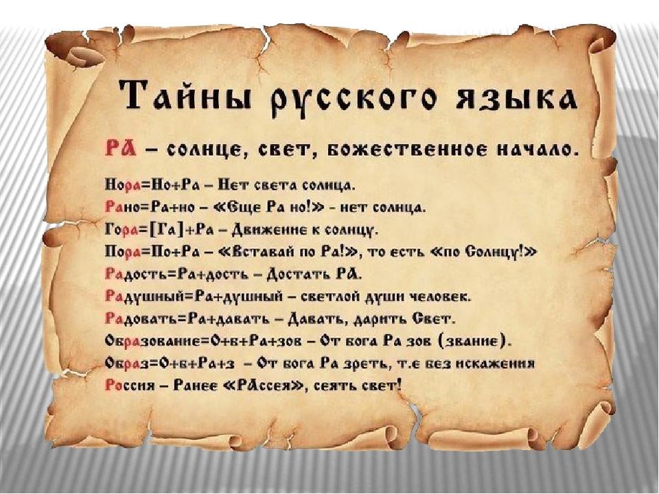 Картинки с русскими выражениями