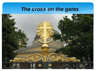 The cross on the gates
