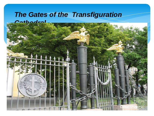 The Gates of the Transfiguration Cathedral_