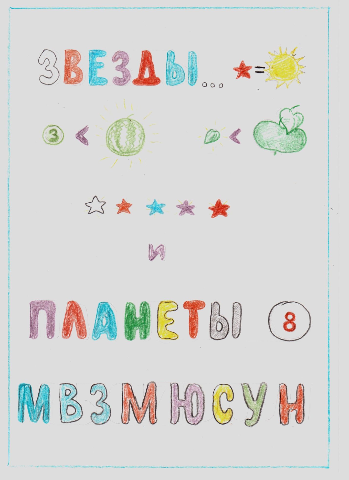 hello_html_m2170fb66.jpg