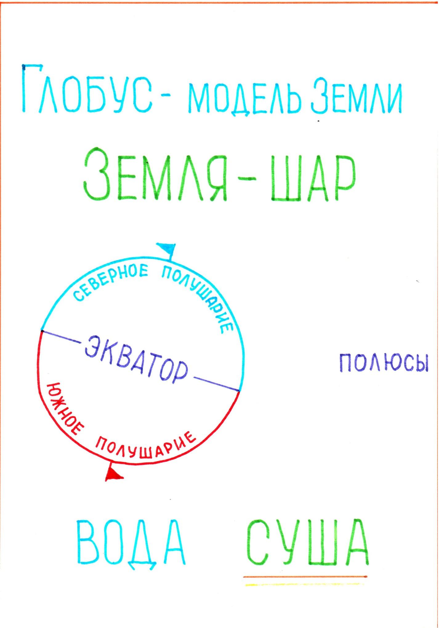 hello_html_mc117a5c.jpg