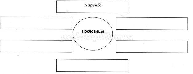 hello_html_m11396980.jpg