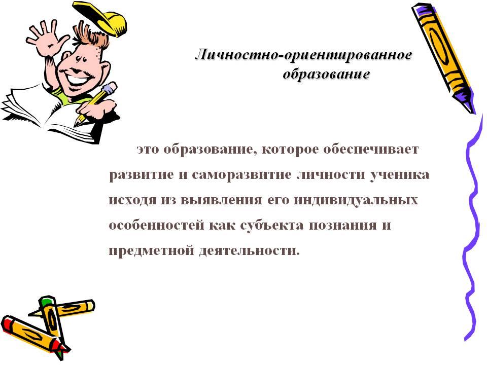 hello_html_m66c4126c.jpg