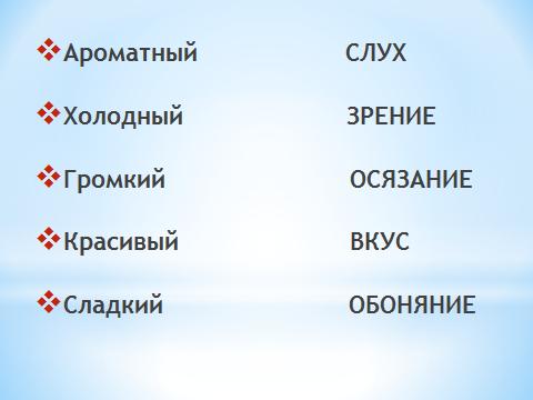 hello_html_m1ecc330d.png