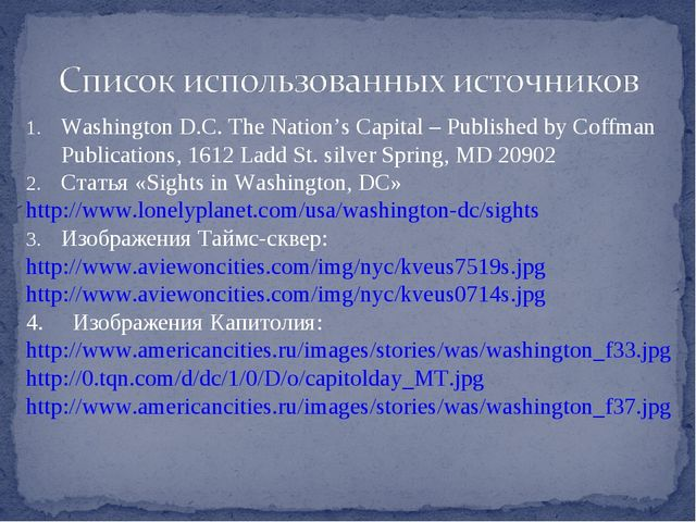 Washington D.C. The Nation's Capital – Published by Coffman Publications, 161...