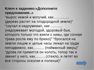 Почему Герасим отказался от Татьяны? Ответ: Герасим не любил пьяниц. А Татьян
