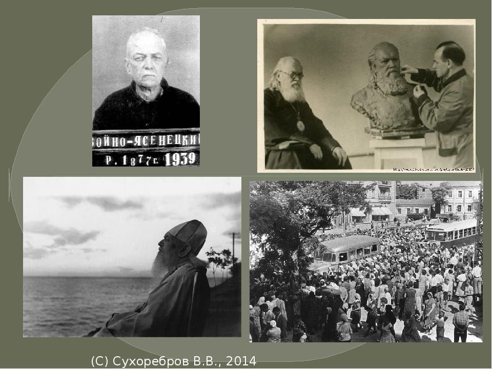 Бюст лауреата Сталинской премии Последние годы… (С) Сухоребров В.В., 2014