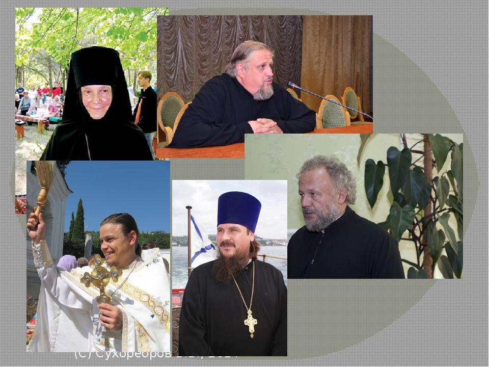 (С) Сухоребров В.В., 2014