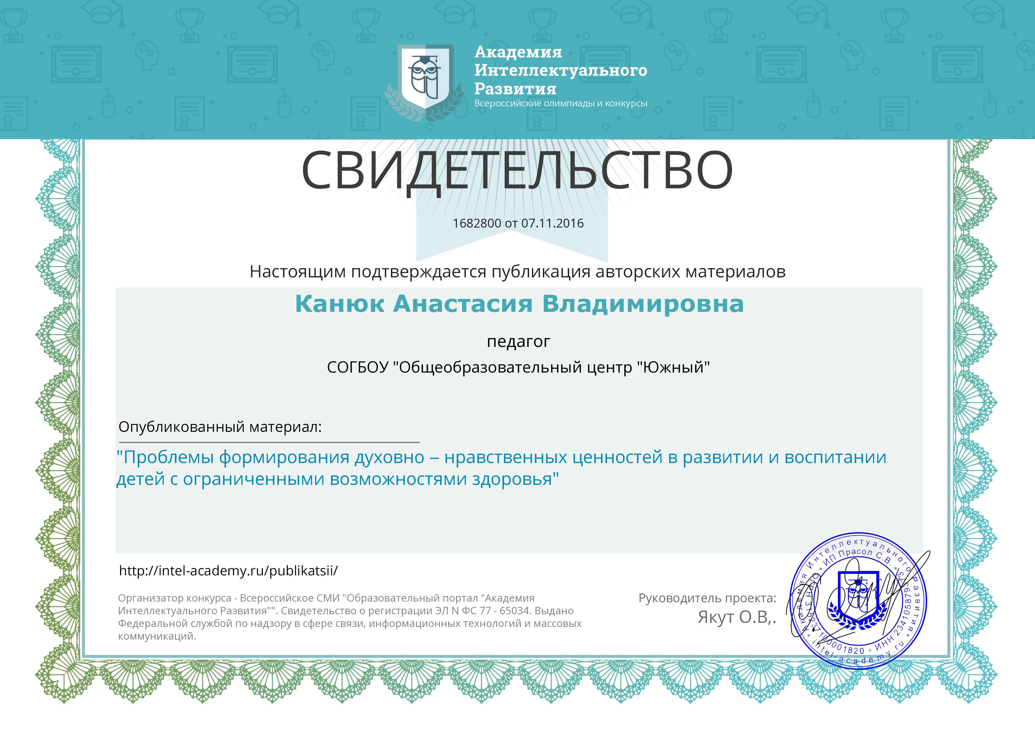 hello_html_m41e35604.jpg
