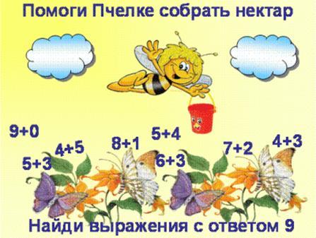 hello_html_6821422e.jpg