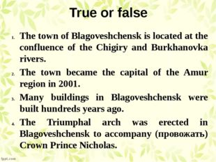 True or false The town of Blagoveshchensk is located at the confluence of the