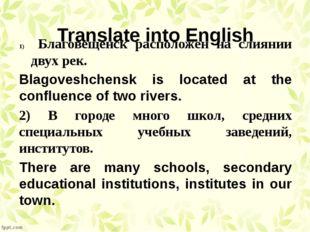 Translate into English Благовещенск расположен на слиянии двух рек. Blagovesh