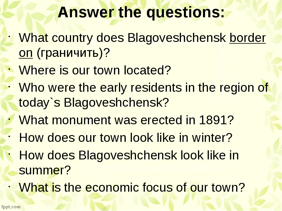 Answer the questions: What country does Blagoveshchensk border on (граничить)...